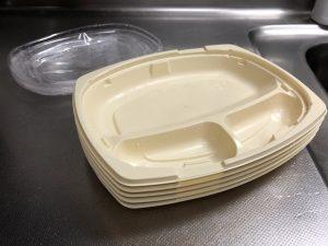 食べ終わった容器
