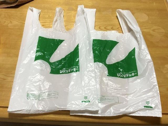 ビニール袋1枚1円