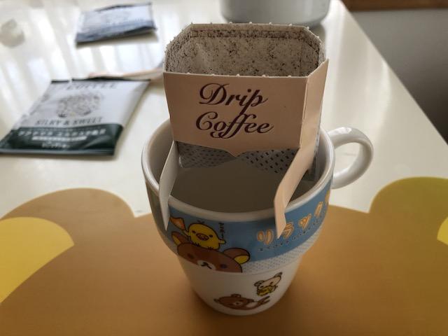 コーヒーカップにセットする