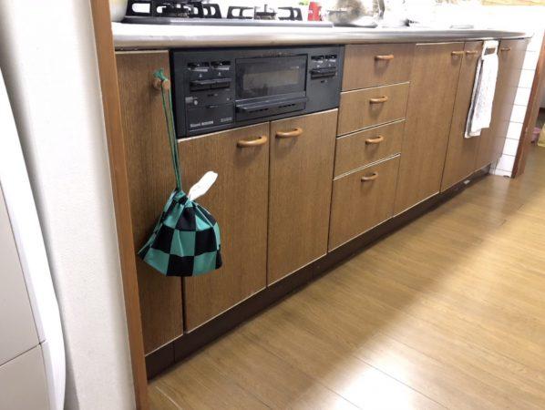 キッチンには炭治郎風巾着